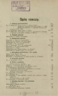 Spis rzeczy [Pasiecznik Wzorowy R. 1 (1918)]