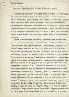 3 egzemplarze w języku rosyjskim