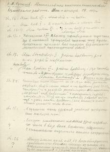 Wyciągi z literatury rosyjskiej dotyczące Kostienek