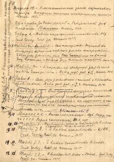 Spis literatury do zagadnień stratygrafii interglacjału w Ściejowicach