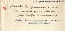 Spis książek darowanych Instytutowi Geograficznemu Akademii Nauk ZSRR