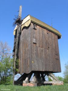 Drewnica, wiatrak