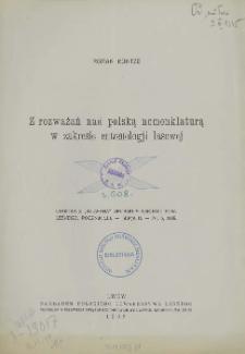 Z rozważań nad polską nomenklaturą w zakresie entomologji lasowej