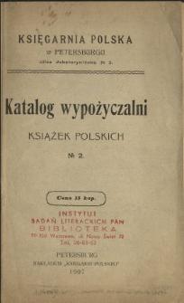 Katalog wypożyczalni książek polskich, Nr 2