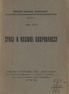 Żydzi a rozwój gospodarczy