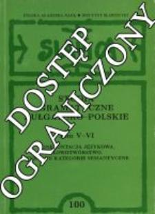 Studia gramatyczne bułgarsko-polskie. T. 5-6
