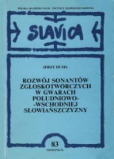 Rozwój sonantów zgłoskotwórczych w gwarach południowo-wschodniej Słowiańszczyzny