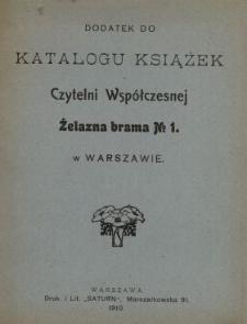 Dodatek do katalogu książek Czytelni Współczesnej, Żelazna brama No 1. w Warszawie