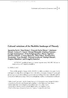 Cultural variations of the Neolithic landscape of Thessaly