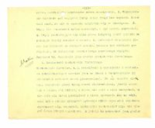 Dydaktyka ogólna : Półrocze letnie 1902/3. 7.Nauczanie jako środek kształcenia formalnego