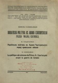 Ukraińska polityka ks. Adama Czartoryskiego przed wojną Krymską