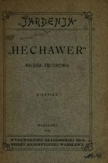 """""""Hechawer"""" : księga zbiorowa : sierpień"""