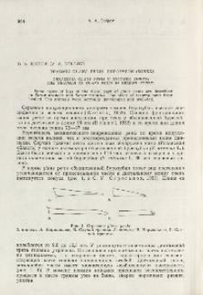 Obrażenia glans penis u ryjówek ( Sorex ) - The traumus of glans penis in shrews ( Sorex )