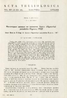 Some data on ecology of Sorex (Ognevia) mirabilis Ognev, 1937