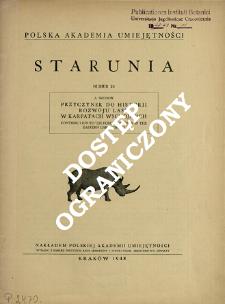 Przyczynek do historii rozwoju lasu w Karpatach Wschodnich = Contribution to the forest history in the Eastern Carpathians