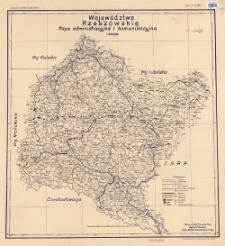 Województwo rzeszowskie : mapa administracyjna i komunikacyjna 1:300000