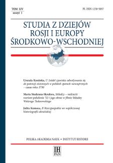 Studia z Dziejów Rosji i Europy Środkowo-Wschodniej T. 54 z. 1 (2019), Artykuły