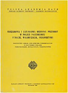 Studia Naturae Suplement (1990)