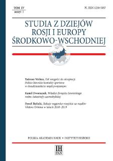 Studia z Dziejów Rosji i Europy Środkowo-Wschodniej T. 55 z. 1 (2020)