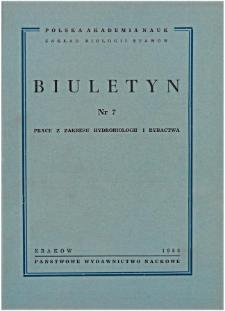 Biuletyn Nr 7 (1958)