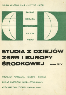 Studia z Dziejów ZSRR i Europy Środkowej. T. 14 (1978)