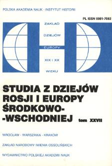 Studia z Dziejów Rosji i Europy Środkowo-Wschodniej. T. 27 (1992)
