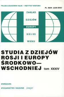 Studia z Dziejów Rosji i Europy Środkowo-Wschodniej. T. 34 (1999)