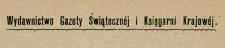 Wydawnictwo Księgarni Krajowej Konrada Prószyńskiego w Warszawie