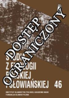 Studia z Filologii Polskiej i Słowiańskiej. T. 46 (2011)