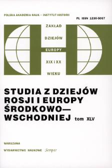 Studia z Dziejów Rosji i Europy Środkowo-Wschodniej. T. 45 (2010), Artykuły i rozprawy