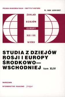 Studia z Dziejów Rosji i Europy Środkowo-Wschodniej. T. 44 (2009), Materiały i dokumenty