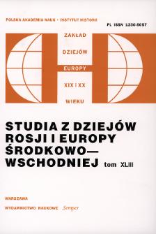 Studia z Dziejów Rosji i Europy Środkowo-Wschodniej. T. 43 (2008), Artykuły i rozprawy