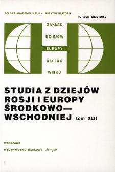 Studia z Dziejów Rosji i Europy Środkowo-Wschodniej. T. 42 (2007), Materiały i dokumenty