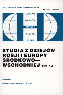 Studia z Dziejów Rosji i Europy Środkowo-Wschodniej. T. 41 (2006), Artykuły i rozprawy