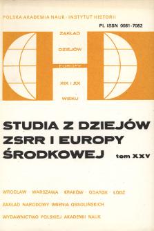Studia z Dziejów ZSRR i Europy Środkowej. T. 25 (1990), Articles
