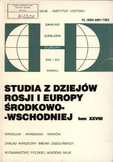 Studia z Dziejów Rosji i Europy Środkowo-Wschodniej. T. 28 (1993), Artykuły i rozprawy