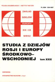 Studia z Dziejów Rosji i Europy Środkowo-Wschodniej. T. 29 (1994), Artykuły i rozprawy