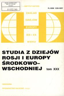 Studia z Dziejów Rosji i Europy Środkowo-Wschodniej. T. 30 (1995), Artykuły i rozprawy