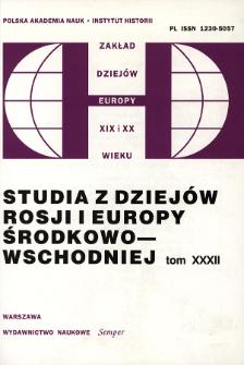 Studia z Dziejów Rosji i Europy Środkowo-Wschodniej. T. 32 (1997), Przeglądy badań