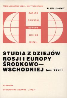 Studia z Dziejów Rosji i Europy Środkowo-Wschodniej. T. 33 (1998), Przeglądy badań i zasobów źródłowych