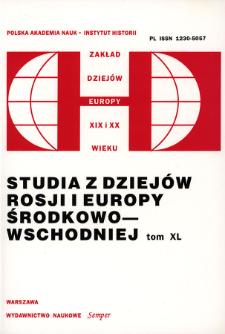 Studia z Dziejów Rosji i Europy Środkowo-Wschodniej. T. 40 (2005), Artykuły i rozprawy