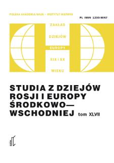 Studia z Dziejów Rosji i Europy Środkowo-Wschodniej. T. 47 (2012), Studia