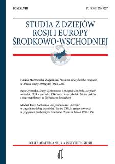 Studia z Dziejów Rosji i Europy Środkowo-Wschodniej. T. 48 (2013)