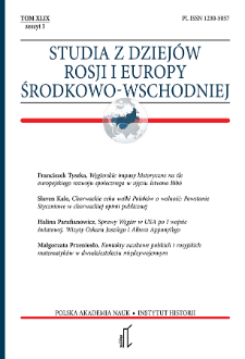 Studia z Dziejów Rosji i Europy Środkowo-Wschodniej T. 49 z. 1 (2014), Artykuły