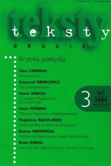Teksty Drugie Nr 3 (2004)