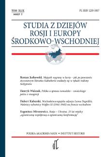 Studia z Dziejów Rosji i Europy Środkowo-Wschodniej T. 49 z. 2 (2014), Artykuły