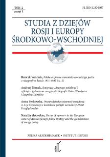 Studia z Dziejów Rosji i Europy Środkowo-Wschodniej T. 50 z. 1 (2015)