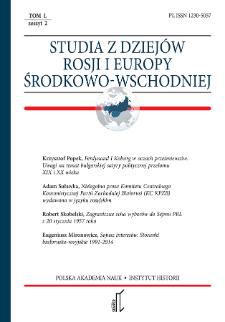 Studia z Dziejów Rosji i Europy Środkowo-Wschodniej T. 50 z. 2 (2015), Artykuły