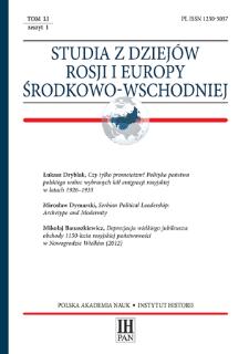 Studia z Dziejów Rosji i Europy Środkowo-Wschodniej T. 51 z. 1 (2016), Artykuły