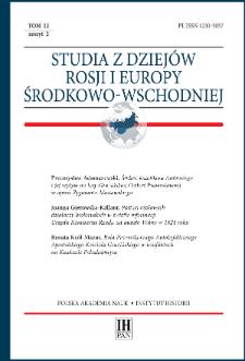 Studia z Dziejów Rosji i Europy Środkowo-Wschodniej T. 51 z. 2 (2016), Artykuły recenzyjne i recenzje